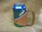 Beerback Riggin