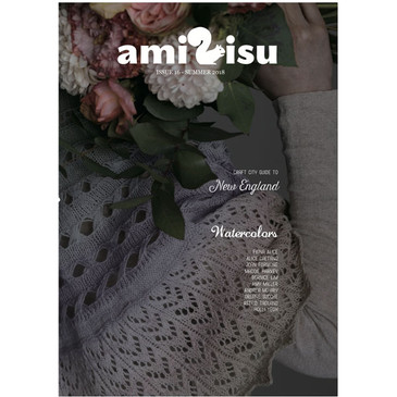 Amirisu - Issue 16 - Summer 2018 (Watercolors)