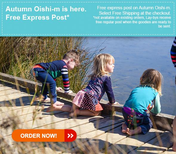 denim-baby-autumn-oishi.jpg