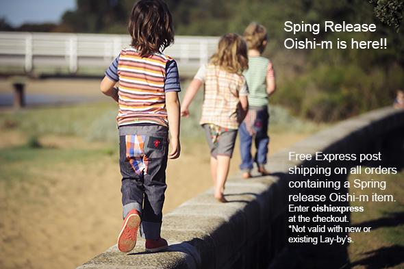 oishi-m-spring-2014.jpg