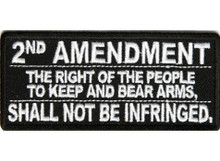 2nd Amendment The Right of the People to Keep and Bear Arms Shall Not Be Infringed Biker Patch