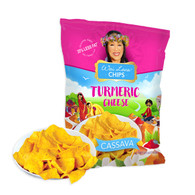Turmeric Cheese (3.5 oz)