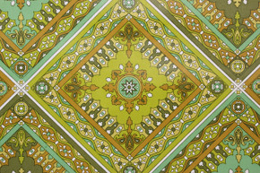 1970's Vintage Wallpaper Vinyl Green and Brown Geometric