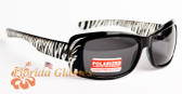 Polarized Women's Sunglasses Tiger Pattern