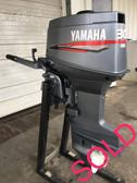 "1992 Yamaha 30 HP 3 Cylinder 2 Stroke 15"" Outboard Motor"