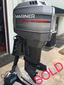 """1995 Mariner Magnum EFI 200 HP 2.5L V6 2-Stroke 20"""" Outboard Motor"""