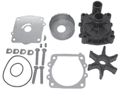New Aftermarket Yamaha 115/130 HP 4 Cylinder Water Pump Kit, 1985-2008  [Replaces OEM 6N6-W0078-01-00]