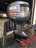 """2004 Yamaha 115 HP V4 2 Stroke 20"""" Outboard Motor"""