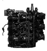 Remanufactured Chrysler/Force 75/90 HP 3-CYL Powerhead, 1996-1999
