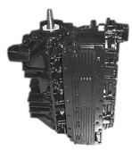 Remanufactured Chrysler/Force 120 HP 4-CYL Powerhead, 1996-1999