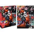 Harley Quinn 1000 Piece Batman Jigsaw Puzzle