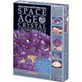 Space Age Crystal Growing Kit Amethyst Diamond Fluorite Clusters 6 Crystals and Geodes