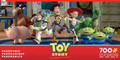 Disney Pixar TOY STORY Panoramic 700 piece Jigsaw Puzzle