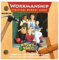 Workmanship (Digital CD)
