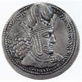 Shapur I AR Drachm