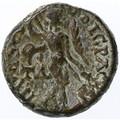Nysa-Scythopolis (Bet Shean), Gordian III AE