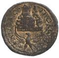 Neapolis Samaria Trebonianus Gallus AE
