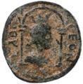 Laodicea Ad Mare, Elagabalus AE, 218 - 222 C.E.