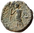 Ascalon, Trajan AE