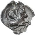 Samarian AR Ma'ah, Extremely Fine, RARE, 4th Century B.C.E.