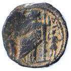 Raphia, Philip II AE