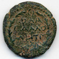 Samosata Commagene Hadrian AE