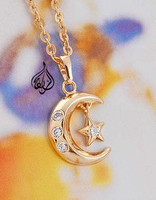 Crescent Islamic Pendant