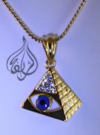 Egyptian Pyramid Evil Eye Pendant