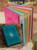 Rainbow Quran USA