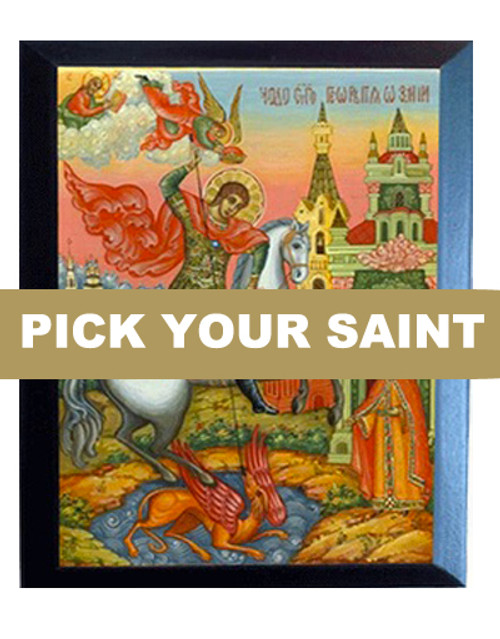 "Pick-Your-Saint Mounted Icon- 8 x 10"" with Decorative Edge"