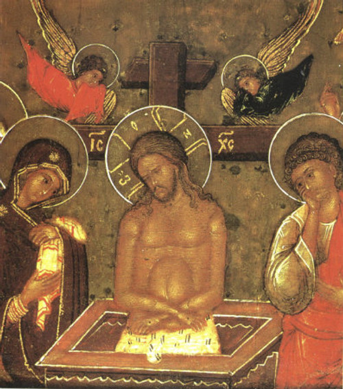 """Icon of Christ """"Do Not Lament Me"""""""