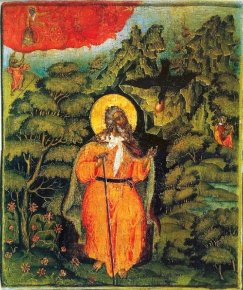 Prophet Elijah Icon- Icon II