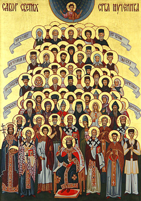Holy Serbian Martyrs of Jasenovac Icon