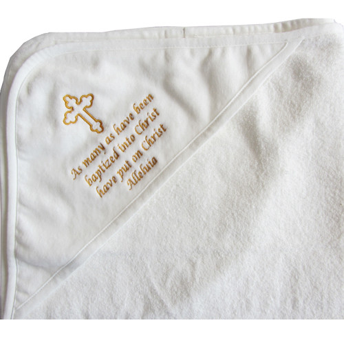 Embroidered Hooded Baptismal Towel (English- As Many...)