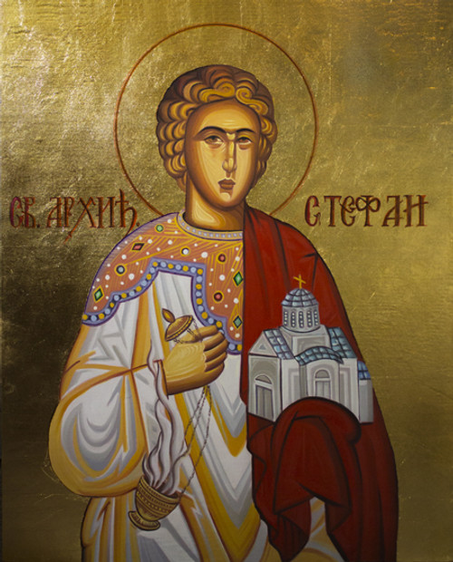 St. Stephen (Stefan) Icon