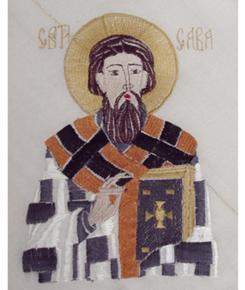 Embroidered Icon Cloth: St. Sava