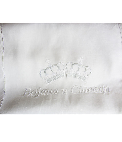 Embroidered Linen Hemstitched Wedding Hand Cloth- PERSONALIZED in ANY LANGUAGE