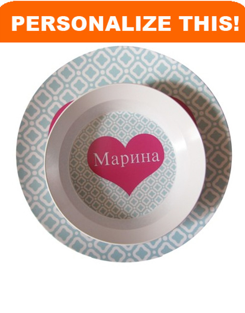 Personalized Dishes: Sweet Heart Design- ANY LANGUAGE!