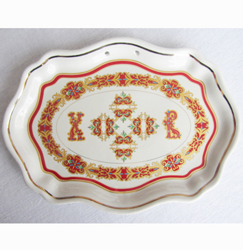 XB! Cross Porcelain Gold-Accented Pascha Plate- CLEARANCE