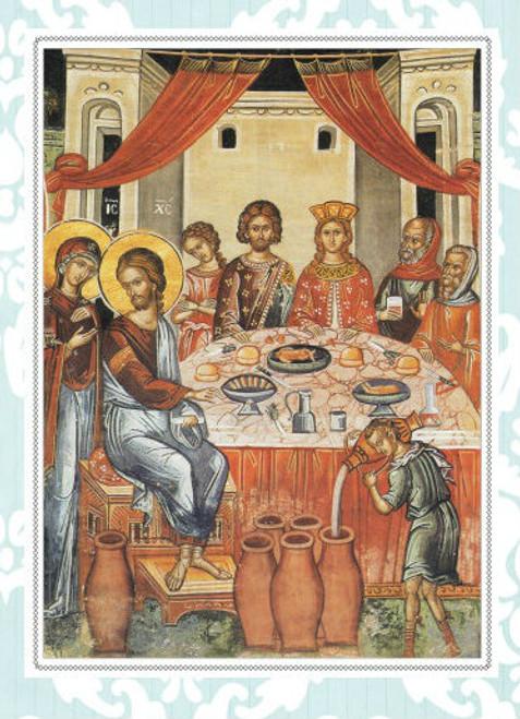 Orthodox Wedding Greeting Card (Blank Inside)