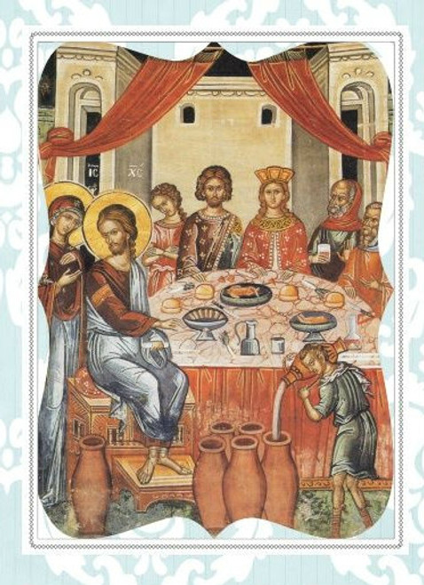 Orthodox Wedding Greeting Card- Russian