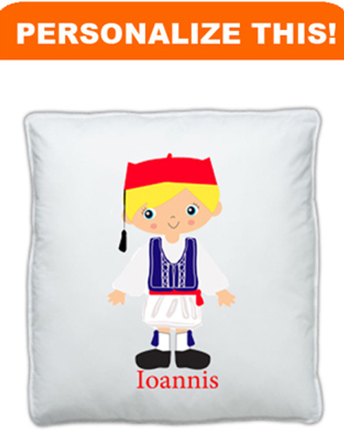 Personalized Pillowcase with Pillow: Greek Boy Design- ANY LANGUAGE!