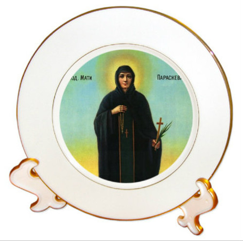 "8 1/4"" Porcelain Icon Plate with 24K Gold Trim: St. Petka"