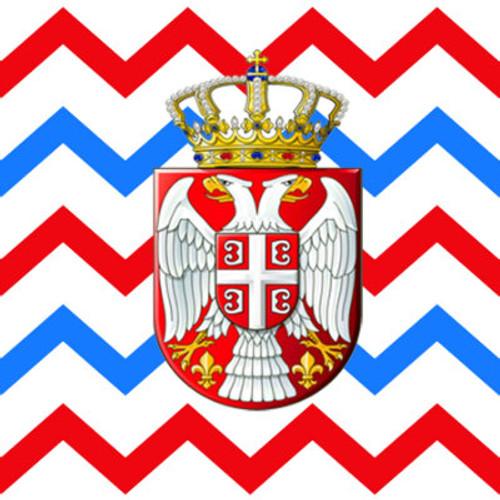 Premium Gift Wrap Paper: Serbian Grb