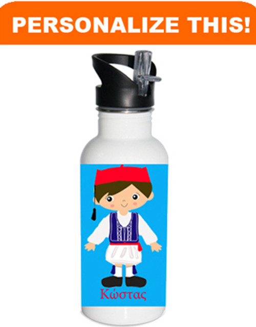 Personalized Water Bottle: Greek Boy Design- ANY LANGUAGE!