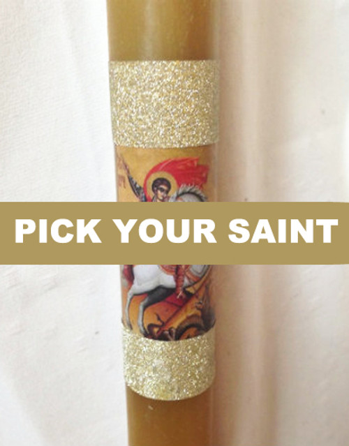 Pick-Your-Saint Serbian Slava Candle