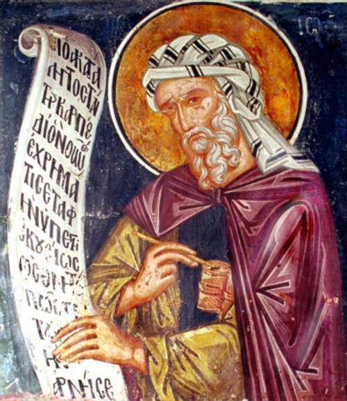 St. John of Damascus Icon