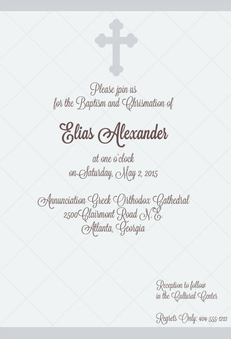 Orthodox Cross Baptism Invitations: Silver- Set of 25