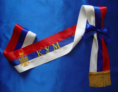 "Gold-Trimmed Trobojka Sash:  Kum ""КУМ"" with Grb (Crest)"