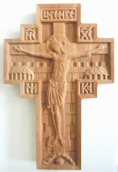 "Kosovo Draganac Monastery Carved Wooden Wall Cross- 7 1/2""- ON SALE"
